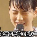 のん、幼少期のペットに起こった背筋凍るエピソード/映画『マロナの幻想的な物語り』日本語吹替版完成披露試写会