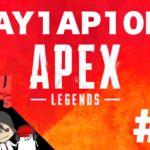 オジルの【ゲーム実況】【APEX】【1DAY1AP10min】APEX #8 悔しさを押さえて…