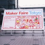 D+IO/ Maker Faire Tokyo 2020/ Future Life Factory