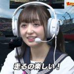 桃山あすかYouTube【ゲーム実況】に挑戦!