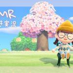 【ASMR】囁き声ゲーム実況「あつまれどうぶつの森」#4🌸【あつ森/Animal Crossing/Whispering Gameplay 】