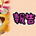 【ロマサガRS】勉強頑張る グダグダ配信 1/26(雑談)【ゲーム実況】【LIVE】