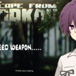 【Escape from Tarkov】🔍このゲームのやめ方 [検索]【Vtuberゲーム実況】
