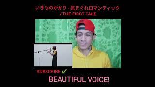 いきものがかり – 気まぐれロマンティック / THE FIRST TAKE #shortvideo – Fan reaction 🇯🇵