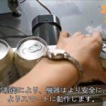 アルミ缶飲料ビールパイナップルジュースイージーオープンリッドシール機,ココナッツメタル缶シーラー
