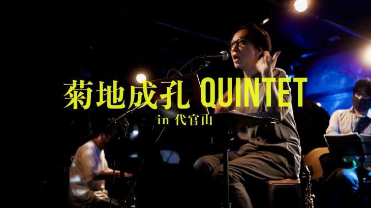 Kikuchi Naruyoshi Quintet in Daikanyama